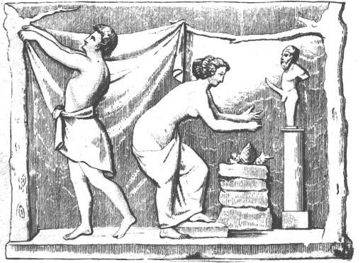 фаллическое божество