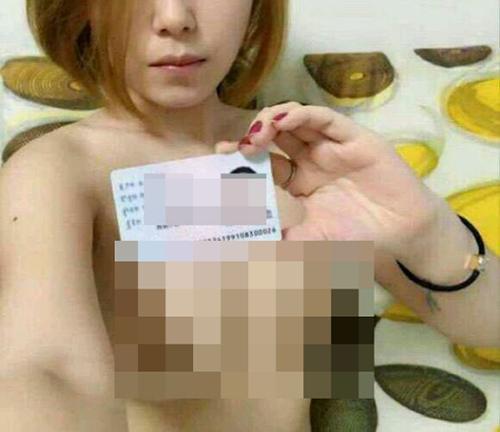 Интимное фото китайской девушки