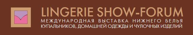 Lingerie Show-Forum