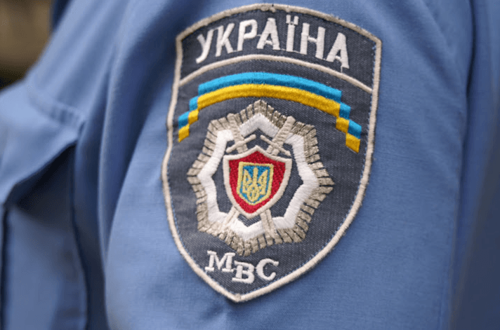Украина МВС